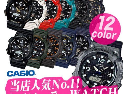 CASIO AQ-S810W 選べる12色タフソーラー  アナデジ スポーツ 男女兼用 ボーイズサイズ 防水 カシオ ソーラー 腕時計