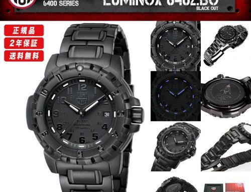 LUMINOX 6402.BO