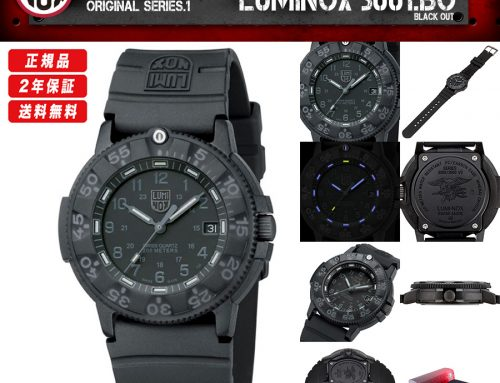 LUMINOX 3001.BO