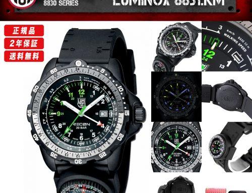 LUMINOX 8831.KM
