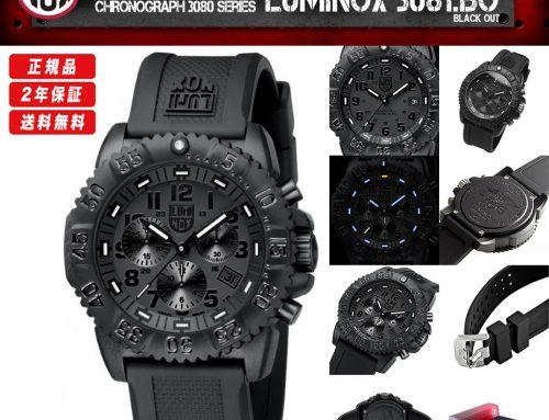 LUMINOX 3081BO