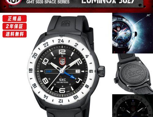LUMINOX 5027
