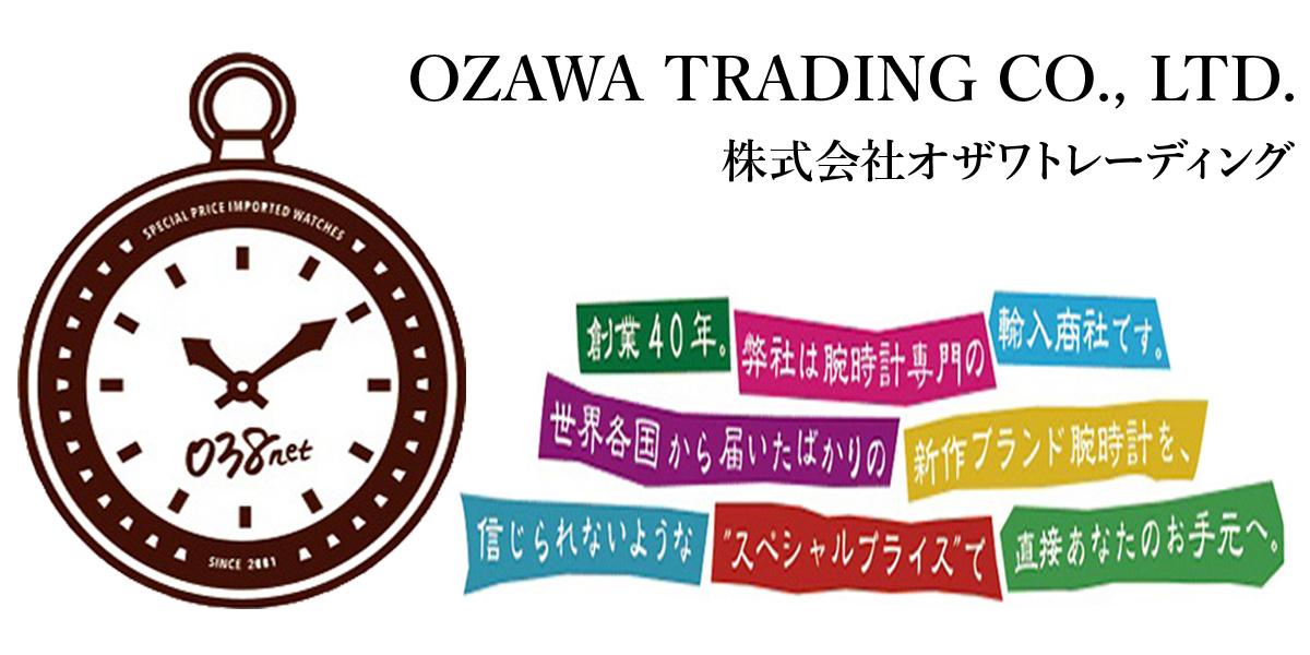 Ozawa-Trading,オザワトレーディング,CASIO,カシオ,G-shock,ジーショック,baby-g,ベビージー,PRO TREK,プロトレック,EDIFICE,エディフィス,DATA BANK,データバンク,チープカシオ,SEIKO,セイコー,ASTRON,アストロン,CITIZEN,シチズン,Eco-Drive,エコドライブ,ADIDS,アディダス,kate spade,ケイトスペード,Marc Jacobs,マークジェイコブス,TRIWA,トリワ,SKAGEN,スカーゲン,Burberry,バーバーリー,LUMINOX,ルミノックス,GaGa MILANO,ガガミラノ